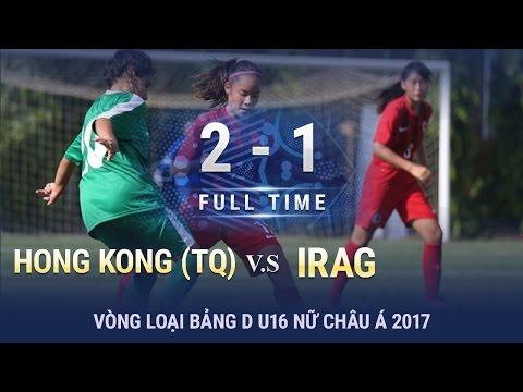 U16 HONGKONG (TQ) 2-1 U16 IRAG