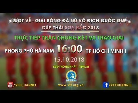 Vượt qua TPHCM 1, Phong Phú Hà Nam lần đầu đoạt chức vô địch quốc gia
