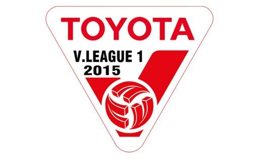 Bảng xếp hạng chung cuộc giải VĐQG Toyota 2015
