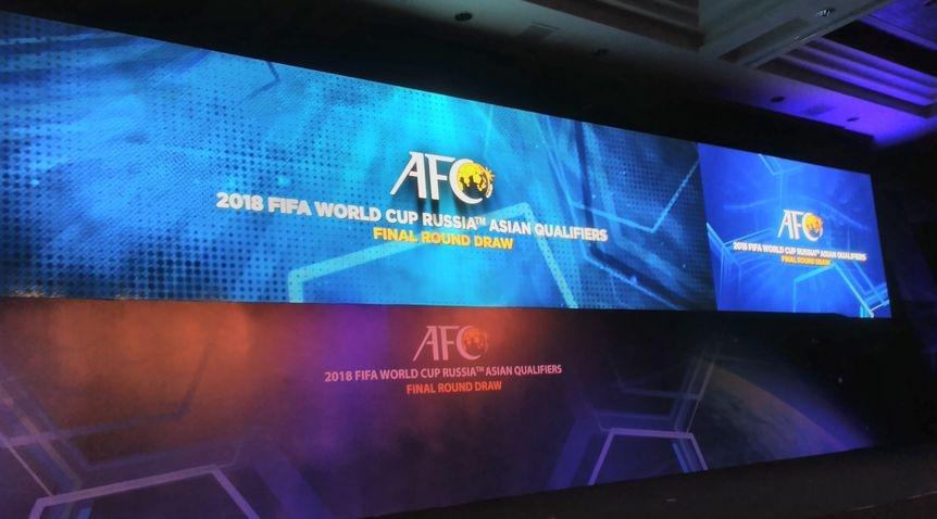 Kết quả bốc thăm xếp lịch thi đấu Vòng loại thứ ba World Cup 2018 Khu vực châu Á