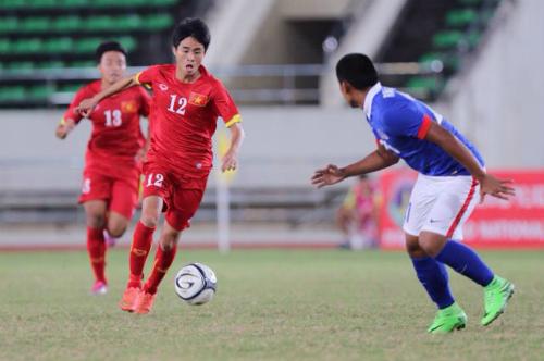 Lịch thi đấu Giải vô địch U19 Đông Nam Á 2016