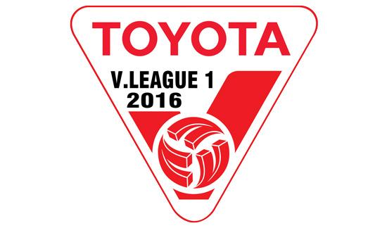 Lịch THTT vòng 19 - Giải VĐQG TOYOTA 2016