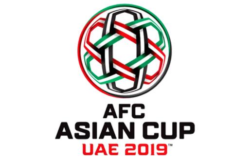 Lịch thi đấu của ĐT Việt Nam tại bảng C- Vòng loại cuối cùng Asian Cup 2019