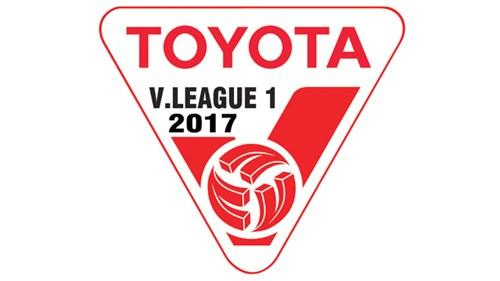 Bảng xếp hạng sau vòng 25 Giải VĐQG Toyota 2017