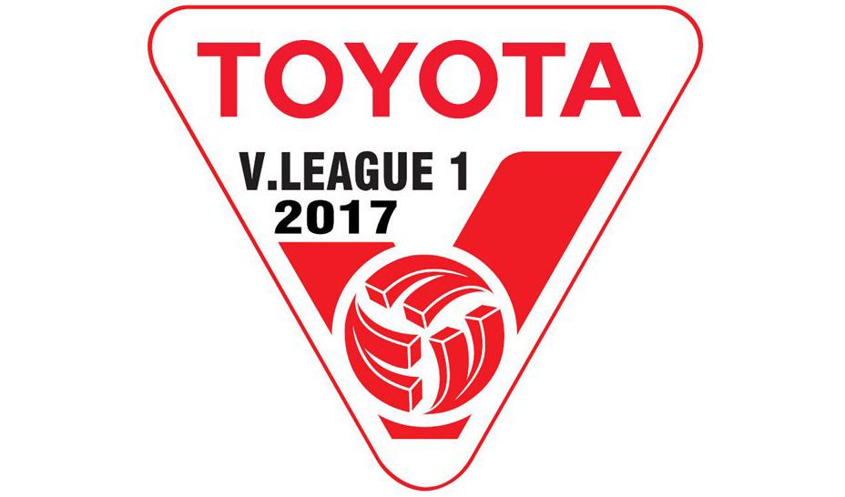 Lịch THTT vòng 26 giải bóng đá VĐQG - TOYOTA 2017