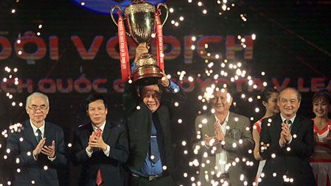 Gala các giải bóng đá chuyên nghiệp Quốc gia năm 2017
