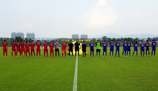 Giao hữu tại Quảng Châu, U19 Việt Nam vs. Đội trẻ CLB Meizhou Meixian Techand: 6-0