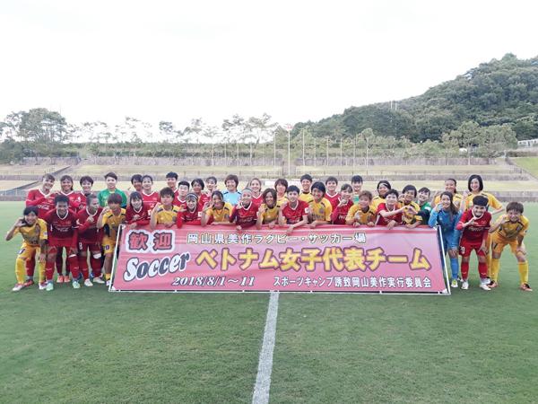 Giao hữu (9/8), ĐT nữ Việt Nam vs CLB nữ đại học Kibi Okayama: 6-0