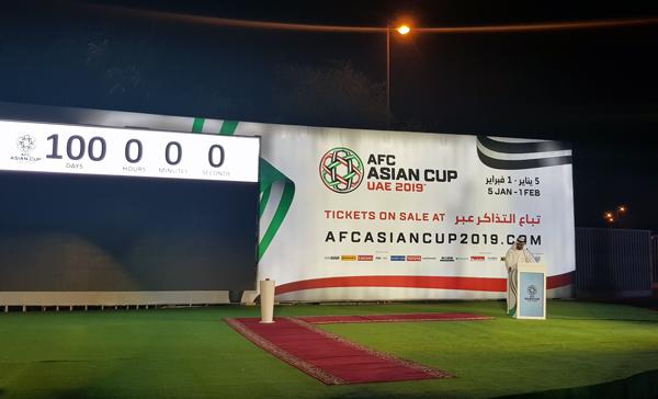 AFC kích hoạt đồng hồ đếm ngược tròn 100 ngày tới VCK Asian Cup 2019